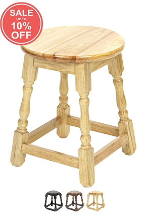 High Quality Small Hard Top Wooden Stool from Trent Furniture | Pub Chair