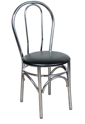 Chrome American Diner Cafe Chair