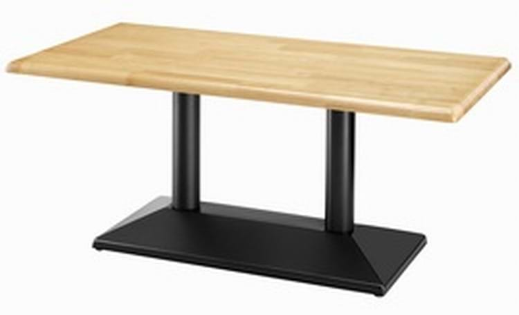 Rectangular Black Pyramid Coffee Table Trent Furniture